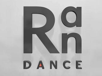 RanDance燃舞(漢街店)