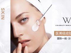 W.Lisa轻奢美甲美睫美肌中心的图片