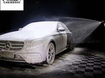 车博士专业洗车美容