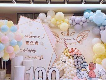 慕凡气球party创意工坊