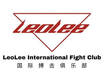 LeoLee国际搏击健身俱乐部(中南城店)