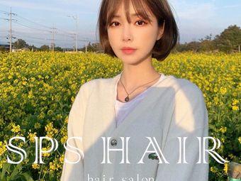 SPS HAIR SALON(万达广场店)