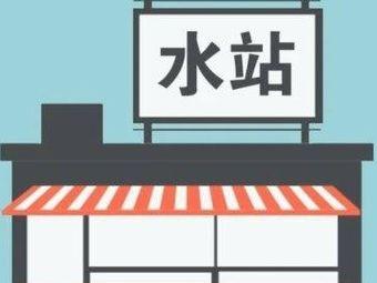 NG南国水店