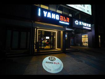 YANG BAR·北京小酒馆