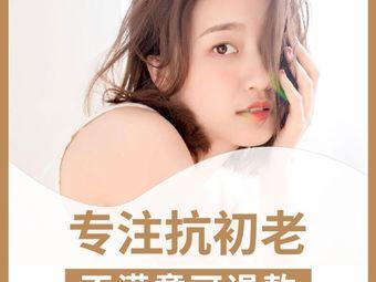 SEVENTEEN高科驻颜中心(金山店)