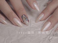 Tokyo国际·美肌社的图片