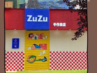 ZuZu手作商店