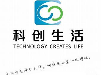 乌鲁木齐科创环保科技有限公司