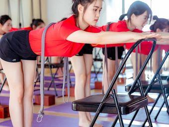 湖南漾彩瑜伽学院(泉塘店)