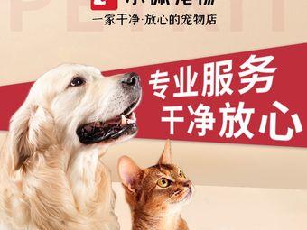 PETKIT 小佩宠物(重庆天地店)
