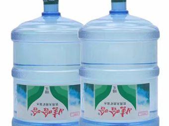 藍冠水站(南開店)