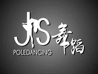 JS舞蹈全国连锁(青岛总店)