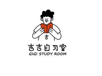吉吉自习室(银河广场大润发店)