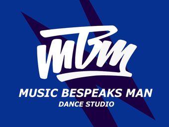 MBM街舞工作室
