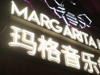 玛格音乐酒吧