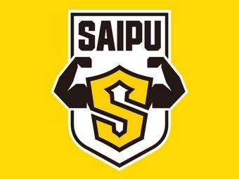 赛普健身教练培训基地