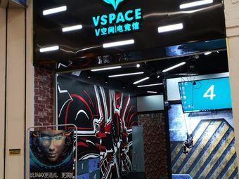 VSPACE多人联机VR电竞馆·VR密室(宝龙店)