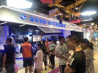 巅峰威泰VR环幕体验馆
