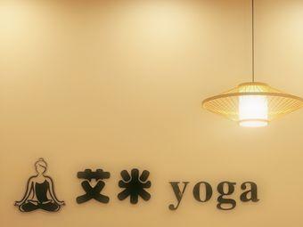 艾米瑜伽?普拉提