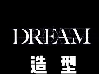 Dream造型(中海环宇天地店)