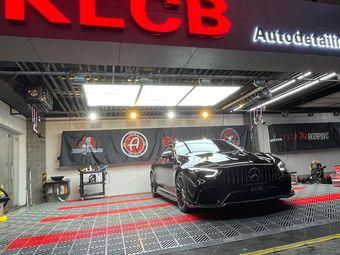 KLCB车体护理工作室