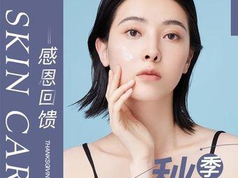 neerG逆尔肌皮肤管理中心(瑞安吾悦广场店)