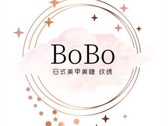 BoBo美甲美睫纹绣