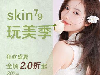 SKIN79皮肤管理中心(金水万达店)