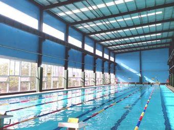 南充市民健身中心游泳馆