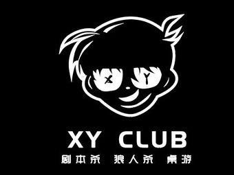 XY club·剧本杀·狼人杀