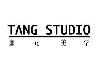 唐元美學.TANG Studio