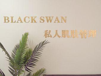 BLACKSWAN私人肌肤管理