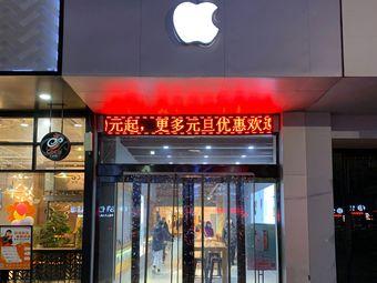 苹果手机店(名门微生活店)