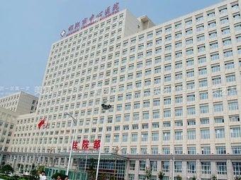 邯郸市中心医院东区·体检中心