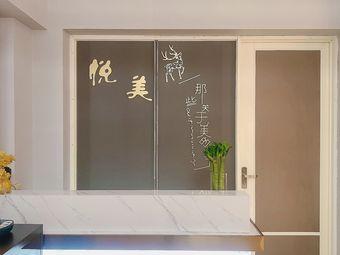 悦美国际半永久纹眉纹绣