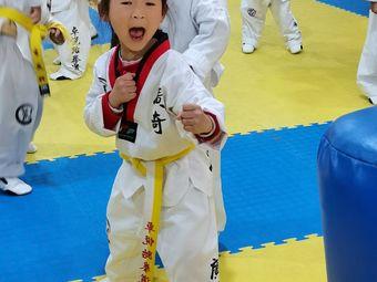卓悦跆拳道学校