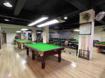 许剑峰台球俱乐部