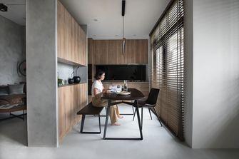 60平米公寓null风格餐厅效果图