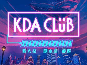 KDA CLUB推理馆