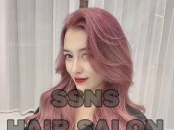 SSNS时尚造型接发染发烫发(万达店)