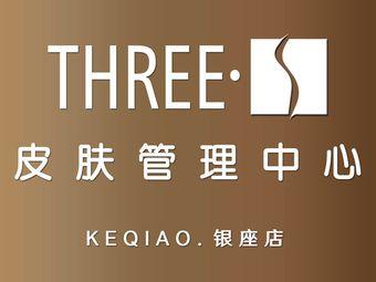THREE思瑞皮肤管理(金地三店)