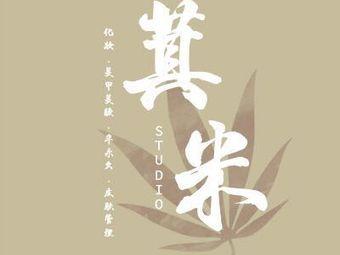萁米化妆美甲造型(天鹅湖万达店)
