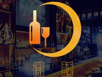 微醺Bar
