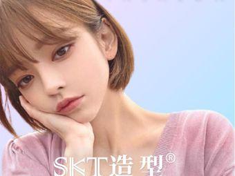 SKT造型(枫尚奥莱总店)