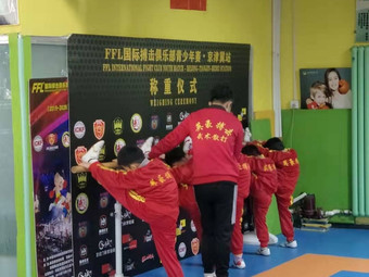 英豪搏击·育森小拳王训练营