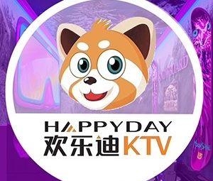 歡樂迪KTV(盤龍城店)