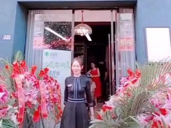 歌曼丽草本减肥(溧阳店)