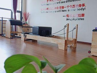悦&瑜伽普拉提工作室