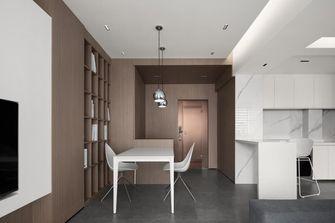 50平米小户型null风格餐厅图