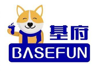 基府BASEFUN柯基乐园·Fun茶·狗咖